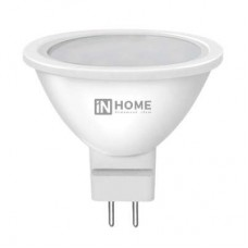 Лампа светодиодная LED-JCDR-VC 6Вт 230В GU5.3 4000К 480Лм 020372