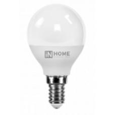Лампа светодиодная LED-ШАР-VC 8Вт 230В Е14 4000К 600Лм 020556