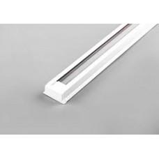 Шинопровод однофазный  2м белый