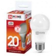Лампа светодиодная LED-A60-VC 20Вт 230В Е27 6500К 1800Лм 4690612020310