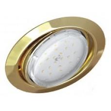 Светильник встраиваемый GX53R-RT-G металл под лампу GX53 230B поворотный золото  024387
